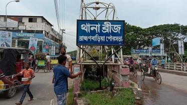 ব্রাহ্মণবাড়িয়ায় 'সেতুর নামকরণ' নিয়ে বির্তকের ঝড়