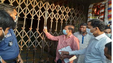 ব্রাহ্মণবাড়িয়ায় মাদক নিরাময় কেন্দ্র সিলগালা