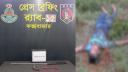 কক্সবাজারে র্যাবের সঙ্গে 'বন্দুকযুদ্ধে' যুবক নিহত