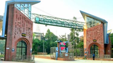 স্বশরীরে পরীক্ষা নেবে হাজী দানেশ বিশ্ববিদ্যালয়