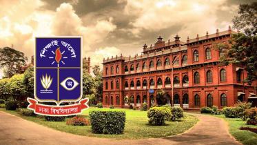 শতবর্ষে ঢাকা বিশ্ববিদ্যালয়