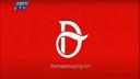 ই-কমার্স 'ধামাকা' সরিয়েছে গ্রাহকের ১১৬ কোটি টাকা