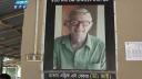 ছত্রিশ বছর ধরে বিনাপয়সায় সেবা দিচ্ছে বেকারের হাসপাতাল