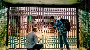অবস্থানরতদের হল ছাড়া করল হাবিপ্রবি প্রশাসন