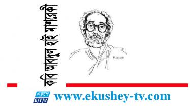 কবি আবদুল হাই মাশরেকীর মৃত্যুবার্ষিকী আজ
