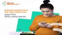 স্পেশালাইজড টেলিমেডিসিন কন্সাল্টেশন সেবা দিচ্ছে এ এম জেড হাসপাতাল