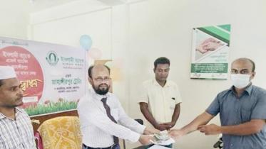 নান্দাইলে ইসলামী ব্যাংকের আউটলেট চালু