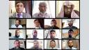 ইসলামী ব্যাংক সিলেট জোনের উদ্যোগে শরী'আহ্ পরিপালন বিষয়ক ওয়েবিনার