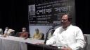 ভারতের সাবেক রাষ্ট্রপতি প্রণব মুখার্জির স্মরণে শোকসভা