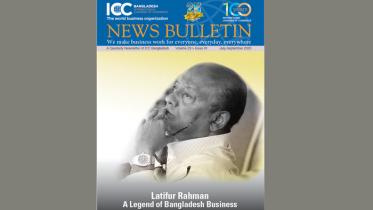 লতিফুর রহমান: নৈতিক ও দেশপ্রেমিক ব্যবসায়ীর উদাহরণ