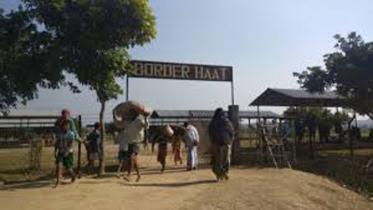 ১০ মাস ধরে বন্ধ সীমান্ত হাট, বিপাকে দু'দেশের ব্যবসায়ীরা