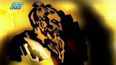 লালন সাঁইয়ের ১৩১তম তিরোধান দিবস