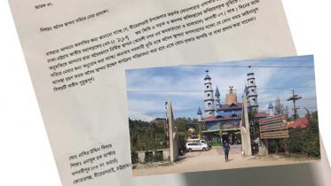 আরশিনগর ফিউচার পার্কের অবৈধ স্থাপনা অপসারণে সওজ'র নোটিশ