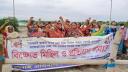 রামপালে বিকল্প রাস্তার দাবিতে গ্রামবাসীর বিক্ষোভ