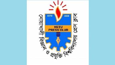 কুবিতে শিক্ষকের প্রতি অবিচার: নোবিপ্রবি প্রেসক্লাবের প্রতিবাদ
