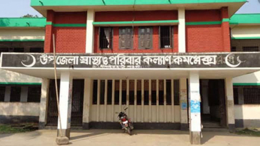 ধামইরহাট স্বাস্থ্য কমপ্লেক্সের ৮ম স্থান অধিকার