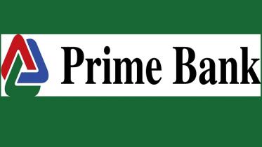 এশিয়ার অন্যতম সেরা ব্যাংকের স্বীকৃতি পেল প্রাইম ব্যাংক