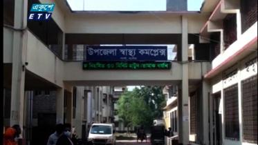 শার্শা উপজেলা স্বাস্থ্য কমপ্লেক্স নিজেই রুগ্ন (ভিডিও)