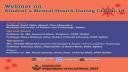 শাবিতে 'করোনায় মানসিক স্বাস্থ্য' বিষয়ক ওয়েবিনার কাল