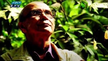 আজ সৈয়দ শামসুল হকের ৮৬তম জন্মদিন (ভিডিও)
