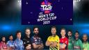 একনজরে টি-টোয়েন্টি বিশ্বকাপের ১৬ দলের চূড়ান্ত স্কোয়াড