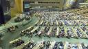 ভার্চুয়াল সিস্টেমে অনুষ্ঠিত হবে জাতিসংঘের সাধারণ পরিষদের অধিবেশন