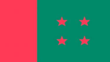 লক্ষ্মীপুর-২ আসনে আওয়ামী লীগের মনোনয়ন ফরম সংগ্রহের আহ্বান