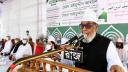 'ইসলামের শান্তির বাণী বিশ্ববাসীর কাছে সঠিকভাবে তুলে ধরতে হবে'