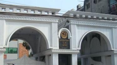 নারায়ণগঞ্জ ক্লাবের ভ্যাট ফাঁকি: ১৫ দিনের মধ্যে টাকা জমার নোটিশ