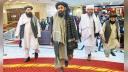 আফগানিস্তানের প্রেসিডেন্টের প্রাসাদে তালিবান প্রধান