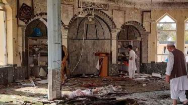 আফগানিস্তানের মসজিদে বিস্ফোরণ, নিহত অর্ধশত
