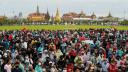 থাই রাজাকে চ্যালেঞ্জ করে বিক্ষোভে নেমেছে তরুণরা