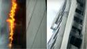 কারওয়ান বাজারে বিডিবিএল ভবনের আগুন নিয়ন্ত্রণে