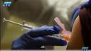তৃতীয় ট্রায়ালের অনুমতি চাইলো চীনের কোম্পানি (ভিডিও)