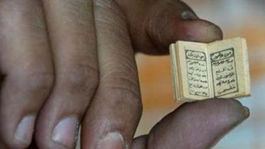 কুমিল্লায় ক্ষুদ্র কোরআন শরিফের প্রাচীন কপির সন্ধান