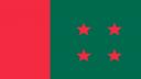 পৌরসভা নির্বাচনে আওয়ামীলীগের ২৫ প্রার্থীর নাম ঘোষণা
