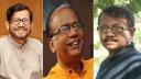 গীতাঞ্জলি সম্মাননা পাচ্ছেন তিন বিশিষ্টজন