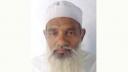 একুশে টিভির মোংলা প্রতিনিধি আবুল হাসানের পিতার ইন্তেকাল