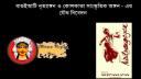 দুর্গাপূজা উপলক্ষে বাগুইআটি নৃত্যাঙ্গনের বিশেষ আয়োজন