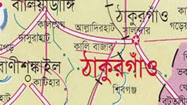 বালিয়াডাঙ্গী উপজেলা আওয়ামীলীগের আংশিক কমিটি ঘোষণা