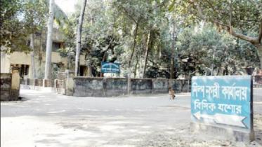 যশোরে বিসিকের ৪শ' একর জমিতে শিল্প পার্ক নির্মাণের টার্গেট