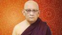 মারা গেছেন বান্দরবানের রাজগুরু বৌদ্ধ বিহারের অধ্যক্ষ