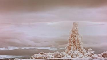 সবচেয়ে ভয়ঙ্কর বোমা বিস্ফোরণের ভিডিও প্রকাশ রাশিয়ার