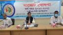 গাজীপুর সিটির ৫ হাজার ৭ কোটি টাকার বাজেট ঘোষণা