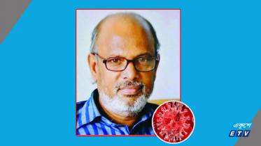 করোনায় বাংলা একাডেমির সহকারী পরিচালকের মৃত্যু