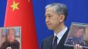 উইঘুর নারীদের 'দুশ্চরিত্রা' প্রমাণের চেষ্টা করছে চীন