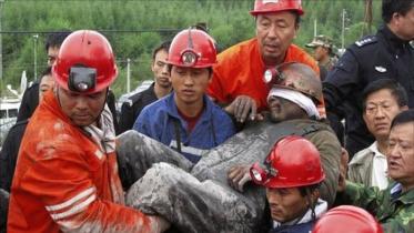 চীনে কয়লা খনিতে ভূগর্ভস্থ গ্যাস নির্গত হয়ে ১৮ শ্রমিক নিহত