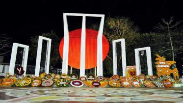 আন্তর্জাতিক মাতৃভাষা দিবসে চট্টগ্রাম সমিতি-ঢাকার শ্রদ্ধা