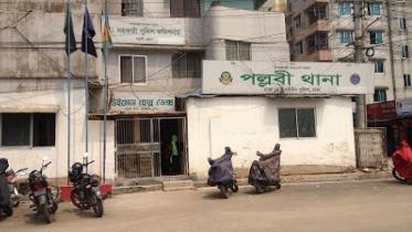 পল্লবী থানায় বোমা বিস্ফোরণে পুলিশসহ আহত ৫ (ভিডিও)
