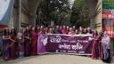 ঢাকা কলেজে আন্তর্জাতিক নারী দিবস উদযাপন